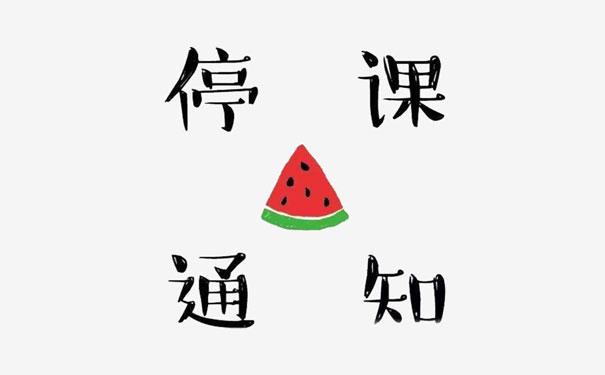 北京教育培训业开启第二波关停潮:吃土5个月,刚开业3天又停业!