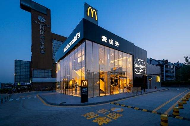 麦当劳CEO:我们创造的黑人百万富翁可能多于任何其它公司
