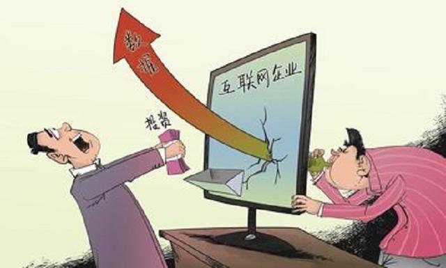 税务局的一纸文书,京东、天猫的某些商家们,开始排队补税了吗?