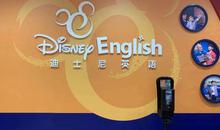 """迪士尼英語""""敗走""""中國,中途離場真的""""冤""""?"""