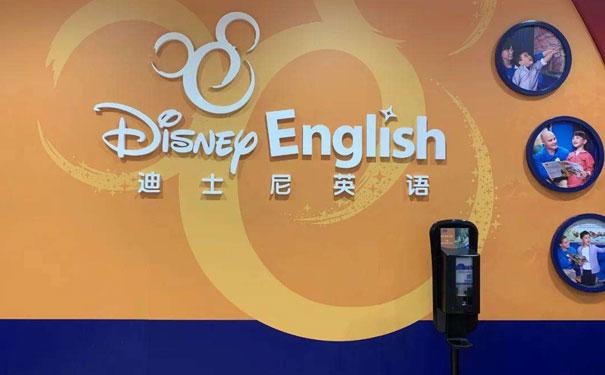 """迪士尼英语""""离场"""":入华12年学员超10万 母公司Q2利润暴跌9成"""