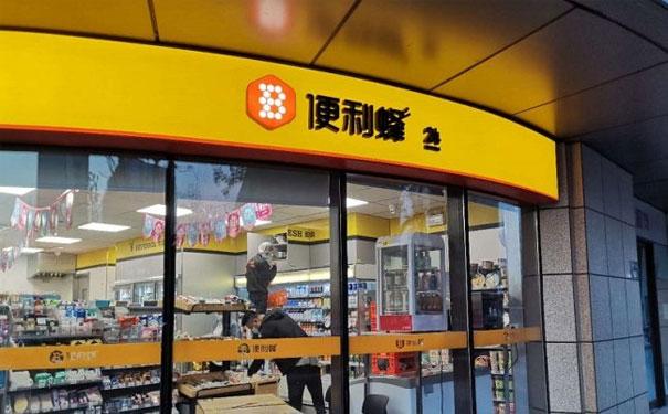 """便利蜂成了济南便利店市场的""""搅局者"""""""