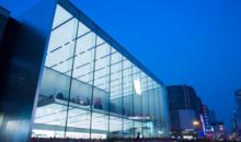 受新冠疫情反弹影响,苹果宣布将在美国继续关闭10%的门店