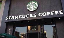 """全球咖啡龙头星巴克也扛不住了,星巴克将关店400家,用""""啡快""""概念店布局下沉市场!"""