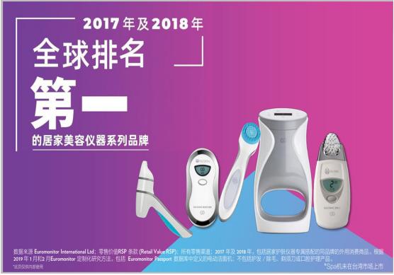 护肤和减肥行业的高科技品牌,线上线下全部打通,nuskin如新招募代理