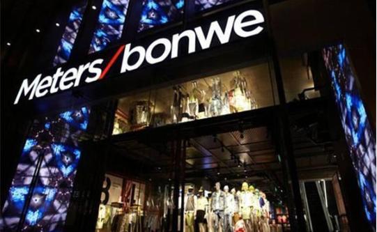 美邦服饰旧伤未愈再添新伤,亚洲最大旗舰店被剜去一角