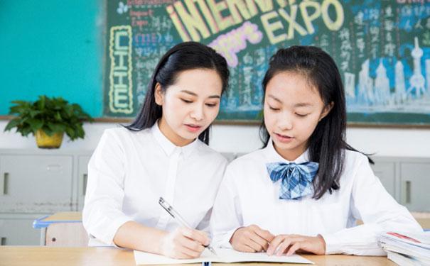 聚能教育集团开启双师课堂加盟智能教育项目!