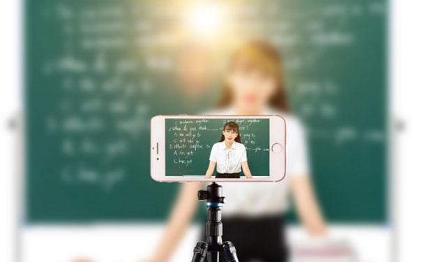 聚能教育重新定位战略升级,开启OMO融合发展模式!