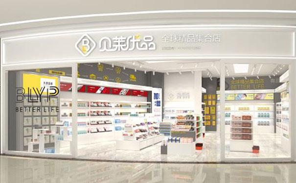 贝莱优品不断优化生活方式及购物体验,让中国家庭共享全球优品!