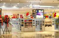 听贝莱优品加盟商分享县城创业,如何让自己月收入倍增!