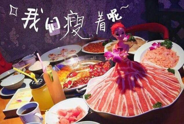 解析网红潮辣火锅,矿泉水锅底掀起火锅革命!
