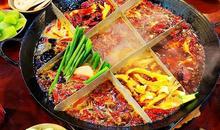 重慶火鍋加盟店如何贏得顧客的心?