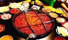 火鍋店連鎖經營的三種形式是什么?
