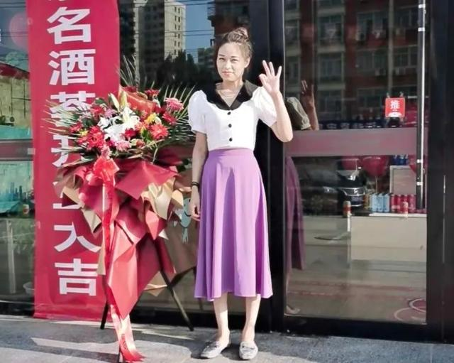乘风破浪的店主姐姐:开京东便利名酒荟,逆势卖酒水!
