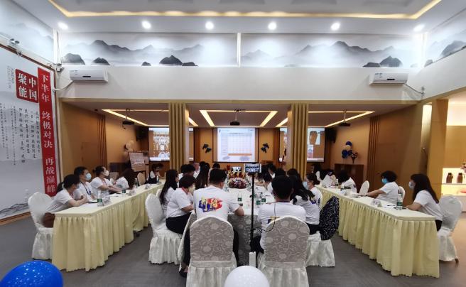 乘风破浪 蓄势腾飞丨聚能教育集团2020年半年度会议圆满召开!