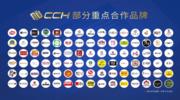 创业时代,加盟助力!2020广州国际餐饮连锁加盟展览会