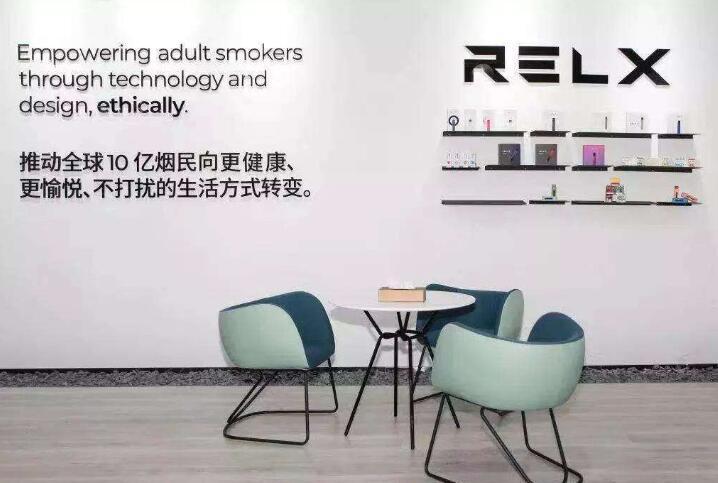 RELX悦刻公布PMTA进展 预计明年底提交耗资1.5亿元