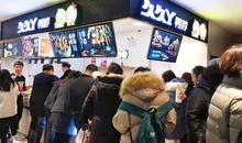 久久丫加盟店为啥会惹得消费者喜爱和投资人追捧!