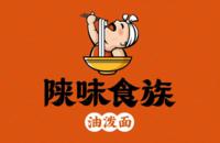 小吃快餐新浪潮,陕味食族重新定义油泼面专家!