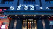 从桔子酒店谈商家的蒙眼自嗨式设计!