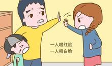三等父母用拳头管孩子,二等父母用嘴巴管孩子,一等父母用行为管孩子!