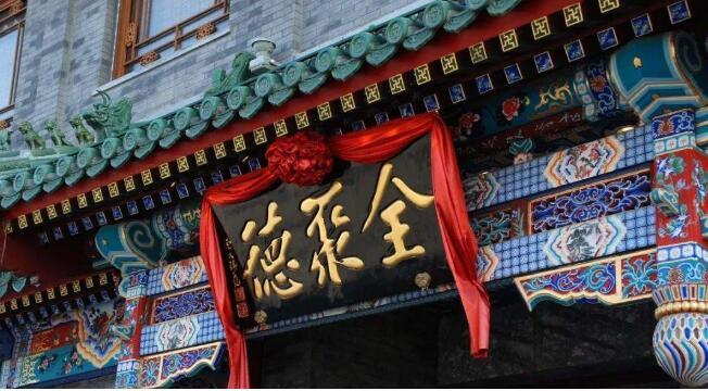 """中国""""鸭王""""失宠的第8年,终于撑不住了!"""