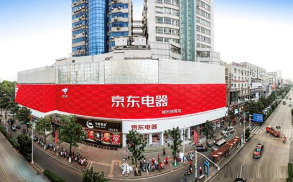 """京东电器""""一城一店""""布局提速,宣布将在三城新开三家门店"""