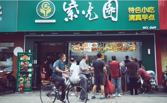 """中华老字号紫光园:用""""外带窗口+""""模式上半年在社区新开69家直营店!"""