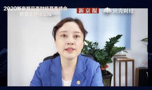 庆丰闫希娟:呼吁餐企外摆售卖能延续!