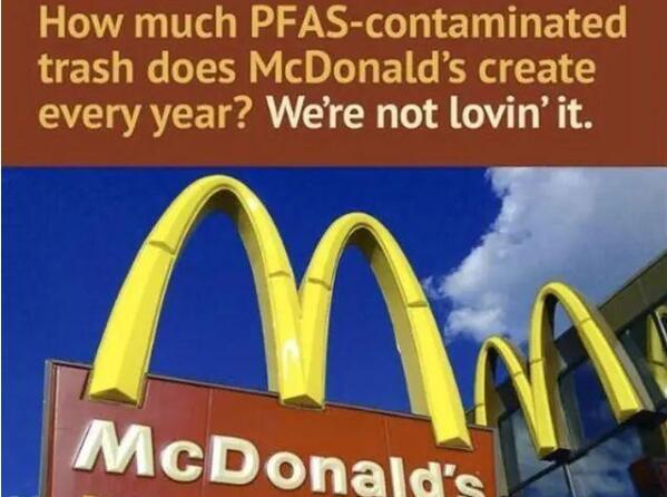 麦当劳包装检出致癌物质!公司紧急回应