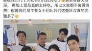 """杨国福麻辣烫喊话张亮,这届代言人都是网友""""玩梗""""选的?"""