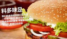 漢堡店選址的訣竅?漢堡店選址靠近什么好?