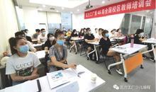 """瓦力工廠開啟第46期教師培訓,""""線上+線下""""培訓首次同步進行!"""