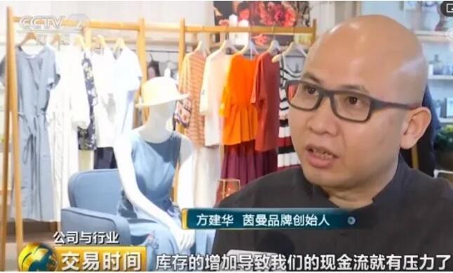 你不知道的暴利:5毛钱一斤的服装尾货,让这家公司一年卖了30亿!