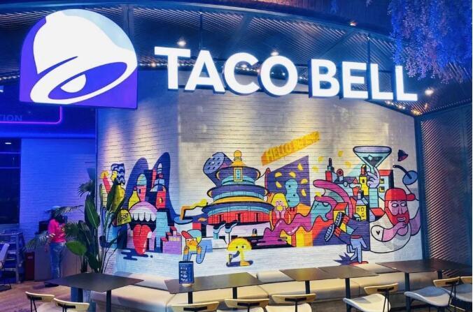 塔可贝尔北京首店开业,墨西哥餐这次对味了吗?