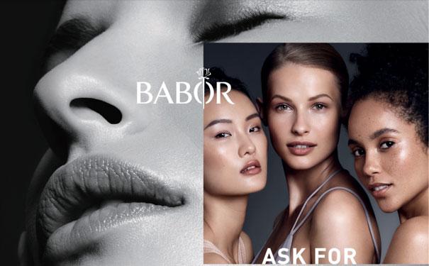 德国芭宝(BABOR)护肤品发展历程