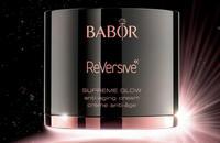芭宝(BABOR)世界级专业美容师的专属品!