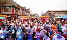 后疫情时代,如何抓住夜市经济趋势,开启地摊生意?