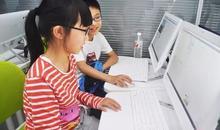 小码王来告诉你从小学习少儿编程的好处!