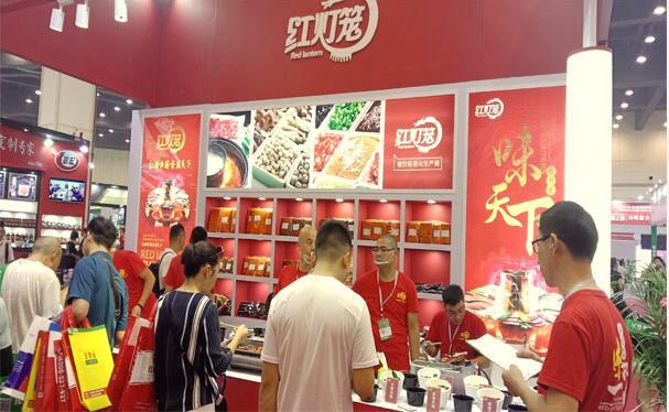 第十二届中国(上海)火锅美食文化节