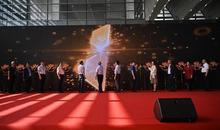 第二十一届西安国际酒店设备及用品展览会 今日盛大启幕