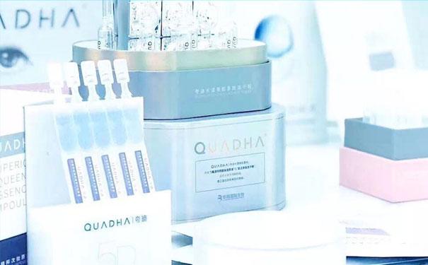 华熙生物旗下品牌 QUADHA夸迪加盟代理!