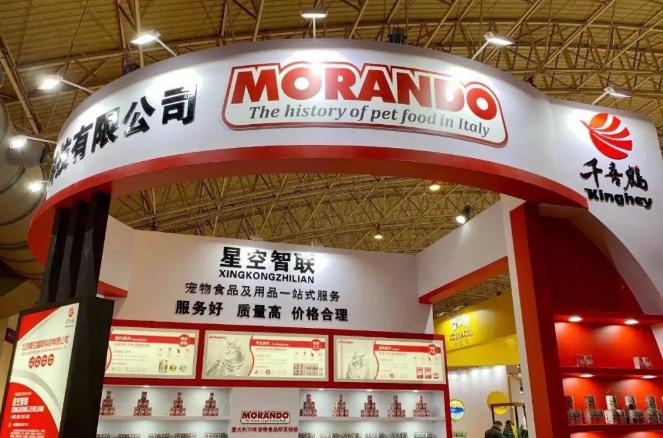 """团餐品牌千喜鹤进军宠物食品领域,做起""""猫狗生意"""""""
