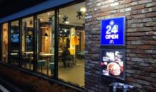 """这套""""麦当劳选址法"""",90%的餐饮店都能用!"""