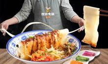 大美陕菜:简单的油泼面 不简单的陕味食族!