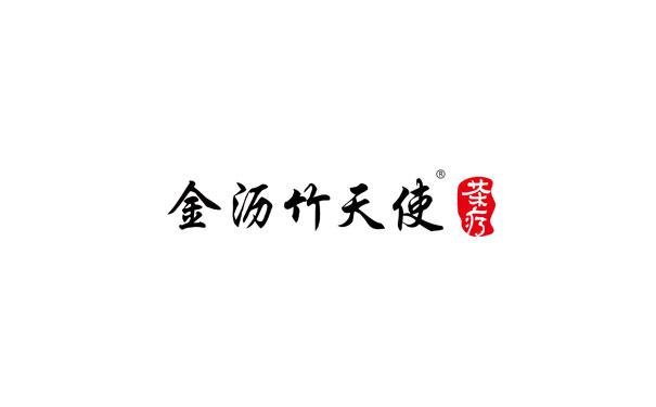 金沥竹天使茶疗加盟