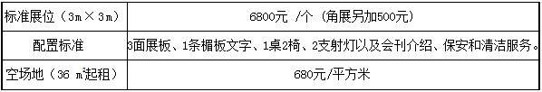 QQ截图20201118151706.jpg