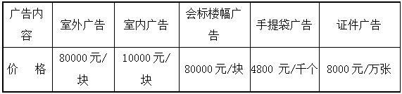 QQ截图20201118151732.jpg