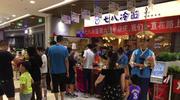 七八冷面.延边朝鲜族美食多种搭配 大众消费的好选择