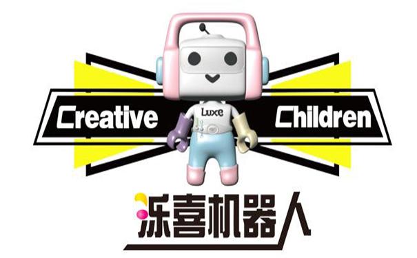 机器人教育品牌加盟哪个好?泺喜机器人加盟需要多少钱?
